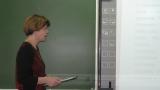 Вторая научно-практическая конференция учителей химии